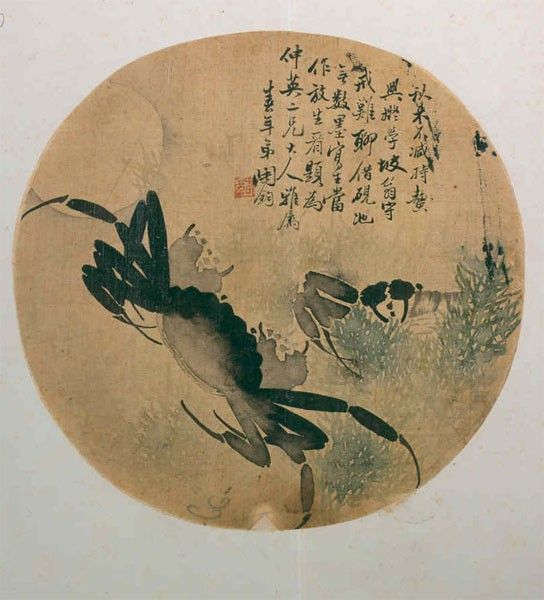 Assumed Chuen Nian, Crab and Seaweed, round fan painting, watercolour on silk